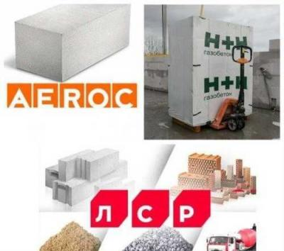 Бетон стс екатеринбург бетон м200 купить для фундамента
