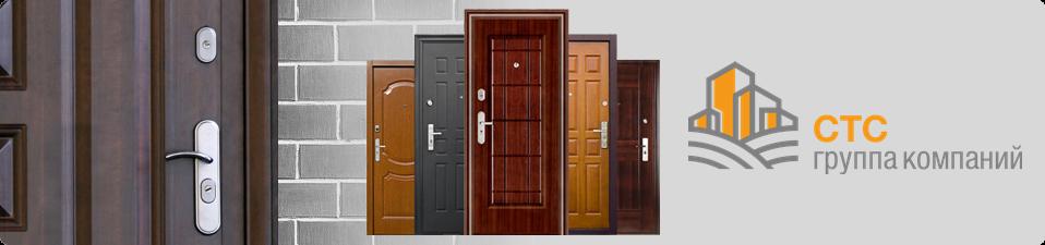 """Входные двери почему стоит купить компании ООО """"СК СТС"""""""